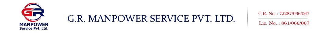 G.R. Manpower.com.np Logo